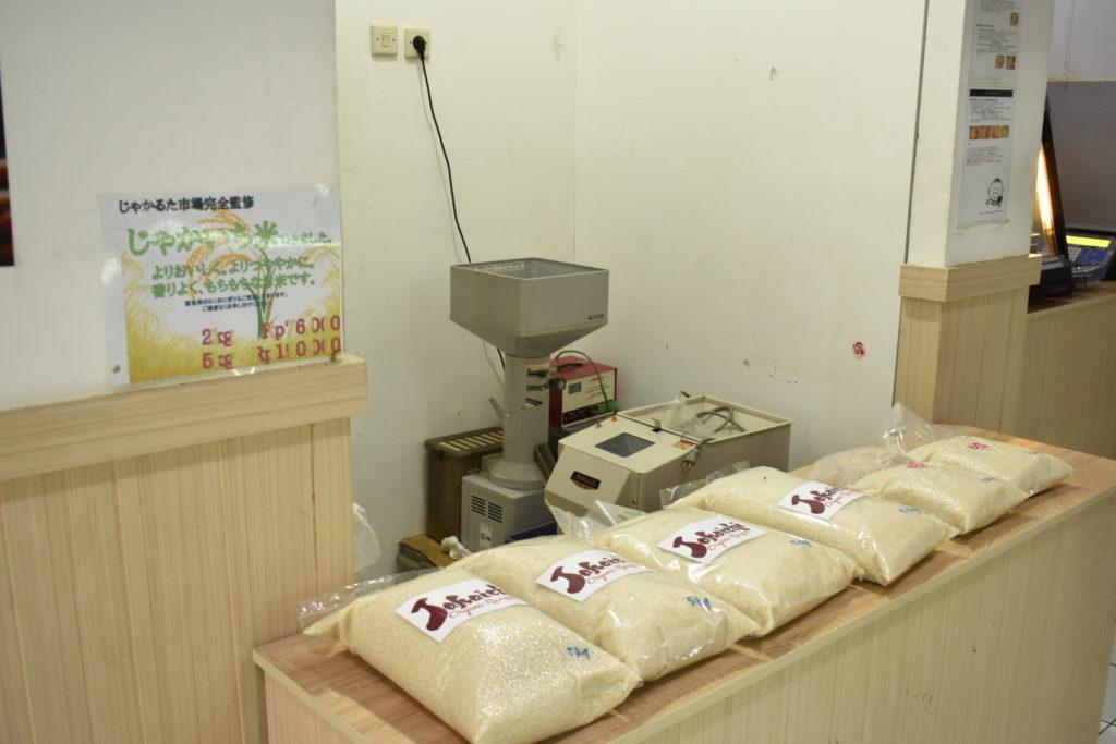 ジャカルタ 美味しいお米 じゃかいち米