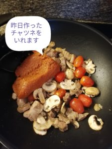 スパイスからカレー作り②ラムカレー下味