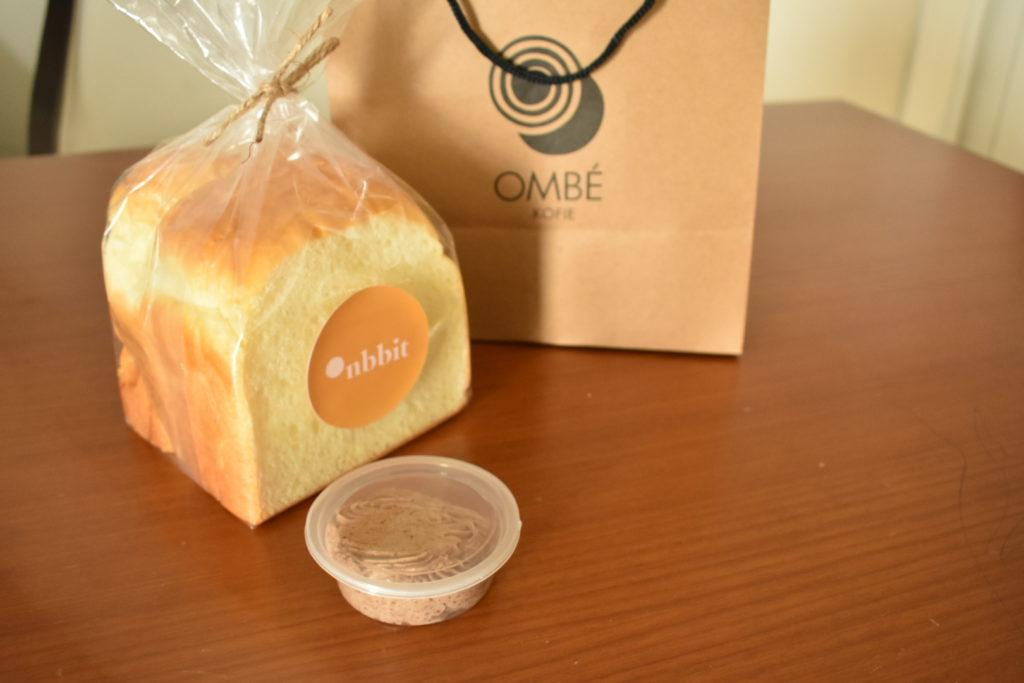Ombé Kofieのパン