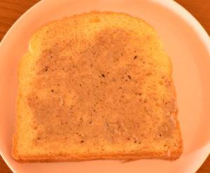 OMBEのパン