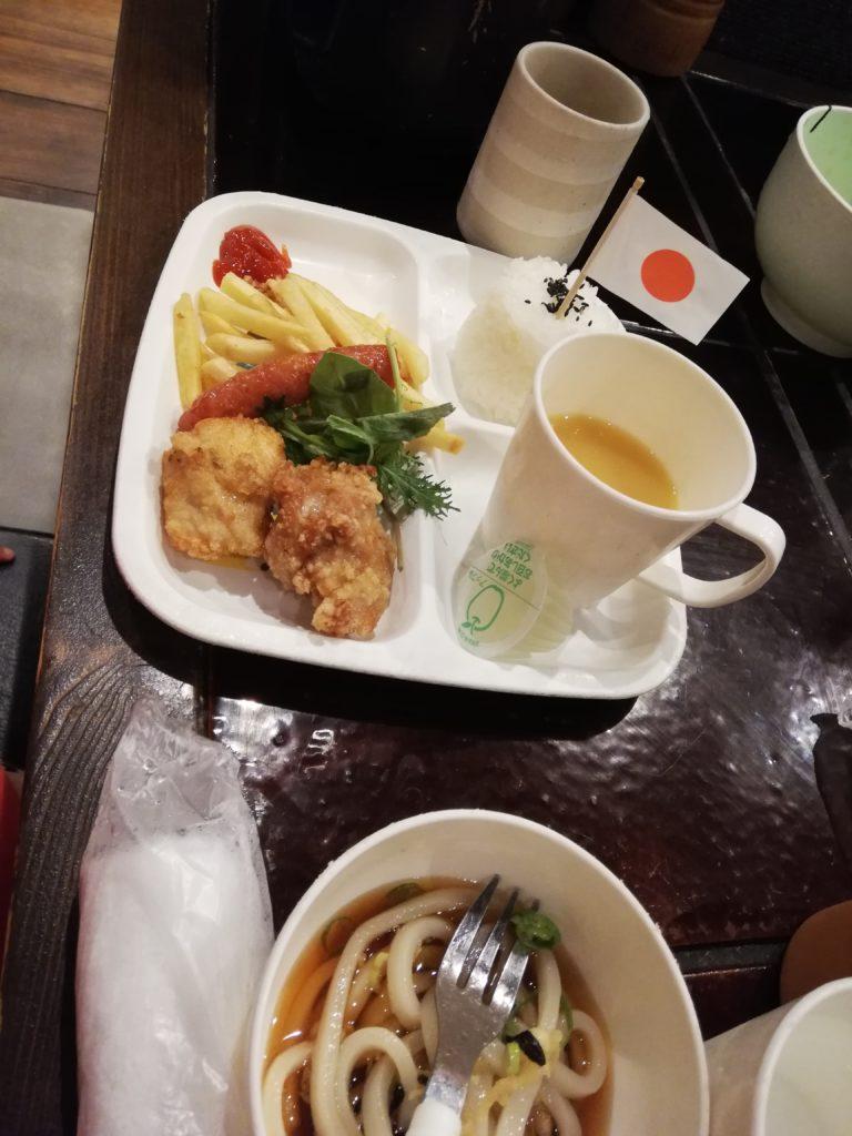 梅田 美味しいレストラン